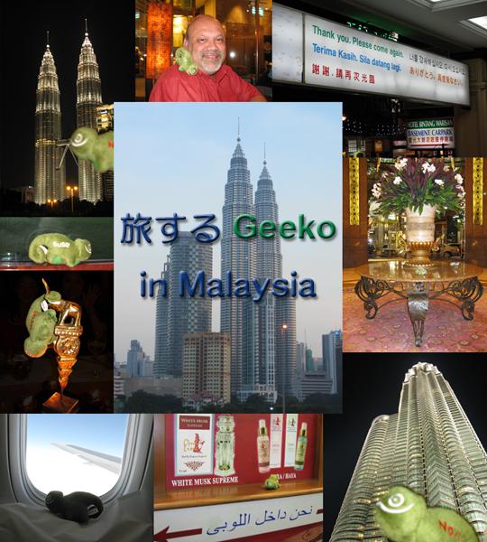 旅するGeeko in Malaysia