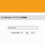 server_create_02