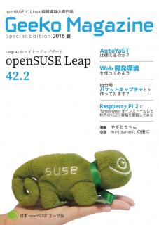 geeko-magazine-2016-summer